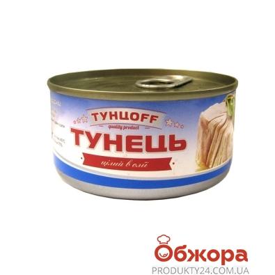 Тунец Tuntsoff целый в с/с 185 г – ИМ «Обжора»