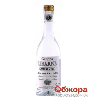 Водка Группо Монтенегро (Libarna Grappa) Libarna Cristallo 0,7 л – ИМ «Обжора»