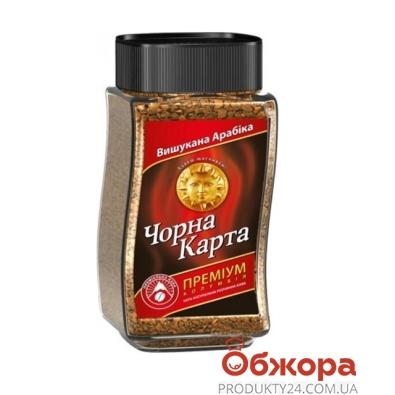 Кофе Черная карта Премиум 95 г – ИМ «Обжора»