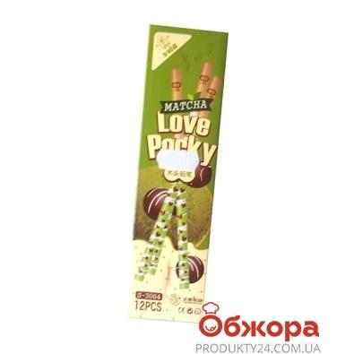 Карандаши простые Love Pocke 3064 – ИМ «Обжора»