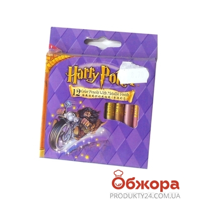 Карандаши цветные 12 Гарри Поттер (Harry Potter), короткие металлик     2122-12 – ИМ «Обжора»