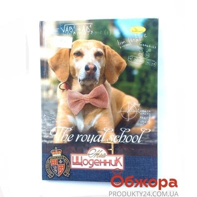 """Дневник ученический """"Супер"""" твердый Щ-Т-В5-96 – ИМ «Обжора»"""