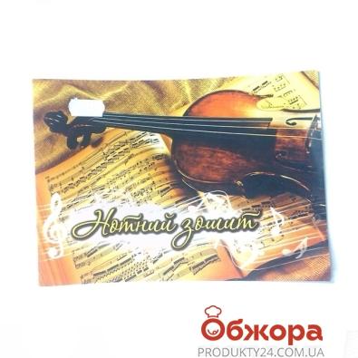 Тетрадь ученическая для нот,скоба 12 листов А5 – ИМ «Обжора»