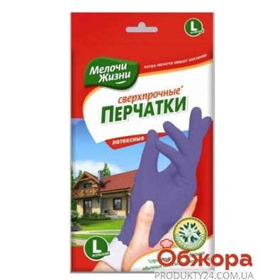 Перчатки Мелочи Жизни суперкрепкие - 9 – ИМ «Обжора»