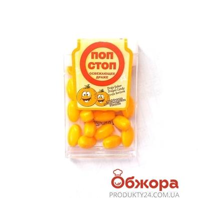 Драже Поп стоп – ИМ «Обжора»