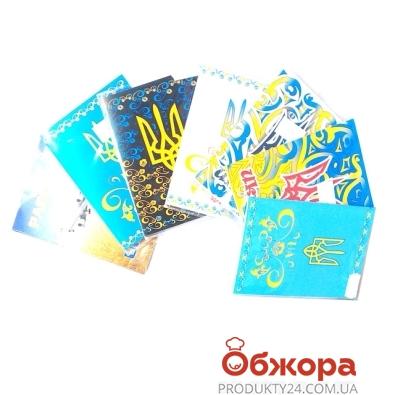 Обложка Паспорт Украина – ИМ «Обжора»