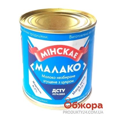 Сгущеное молоко   Минское  370г 8,5% – ИМ «Обжора»