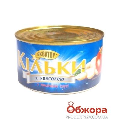 Килька с фасолью Экватор в т/с N5 230 г – ИМ «Обжора»