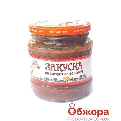 Закуска Смачно свекольная с чесноком 450 г – ИМ «Обжора»