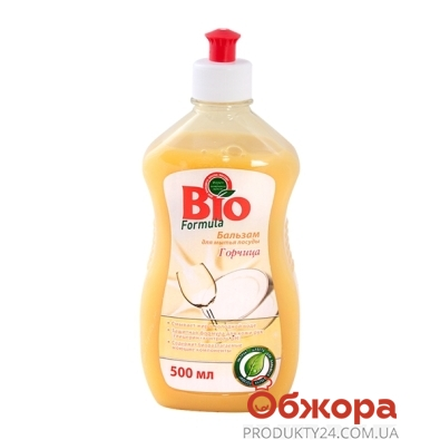 Бальзам для мытья посуды BIOF Горчица с дозатором 500мл – ИМ «Обжора»
