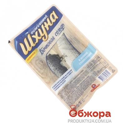 Сельдь филе Шхуна бочковая 240г с/с в заливке – ИМ «Обжора»