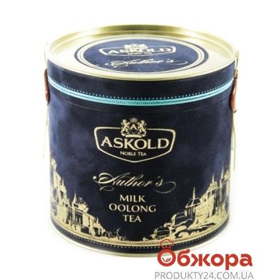 Чай Аскольд (Askold) Авторский Молочный Оолонг 80 г – ИМ «Обжора»