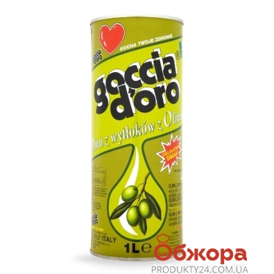 Оливковое масло Goccia doro di Sansa 1 л – ИМ «Обжора»