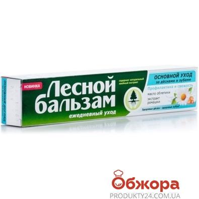 Зубная паста Лесной бальзам Ромашка и масло облепихи 75 мл – ИМ «Обжора»