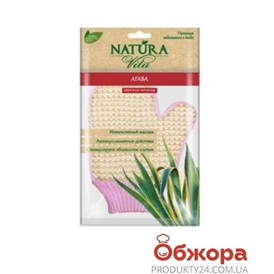 Мочалка- рукавичка Natura vita  Агава – ИМ «Обжора»