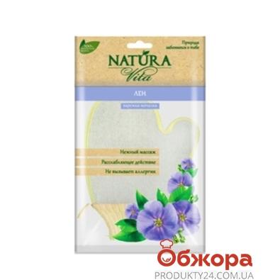 Мочалка- рукавичка Natura vita Лён – ИМ «Обжора»