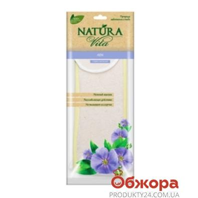 Мочалка- стреп Натура вита (Natura vita) Лён – ИМ «Обжора»