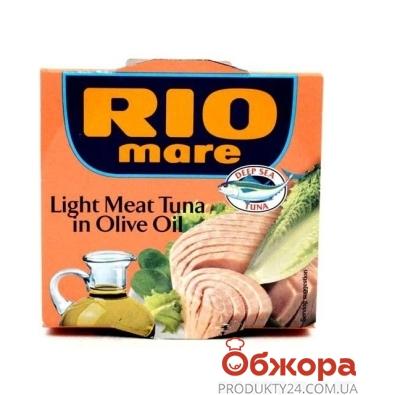 Тунец  Рио Маре (Rio Mare) в оливк.масле 160г – ИМ «Обжора»