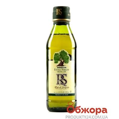 Оливковое масло RS экстра 0,25 л – ИМ «Обжора»