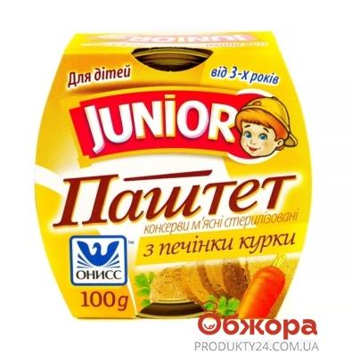 Паштет Онисс Джуниор из печени курицы 100г – ИМ «Обжора»
