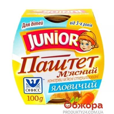 Паштет Онисс Джуниор мясной говяжий 100г – ИМ «Обжора»