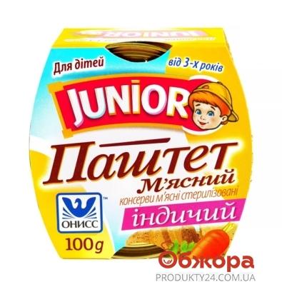 Паштет Онисс Джуниор мясной индюшиный 100г – ИМ «Обжора»