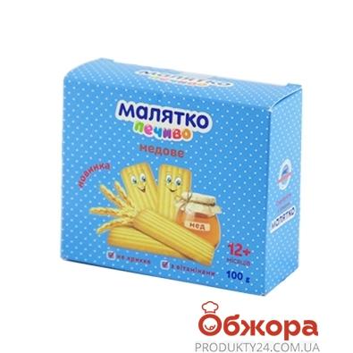 Печенье Малятко медовое 100г – ИМ «Обжора»