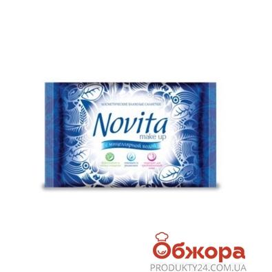 Салфетки влажные Новита (Novita) Make up Delicate 15 шт. – ИМ «Обжора»