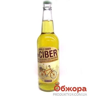 Напиток Сидр (Cidre) Сибер Бузина 0,5 л – ИМ «Обжора»
