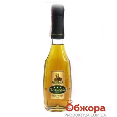 Коньяк Потемкин таврийский 3* 0,2л – ИМ «Обжора»