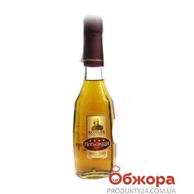Коньяк Потемкин таврийский 4* 0,2л – ИМ «Обжора»