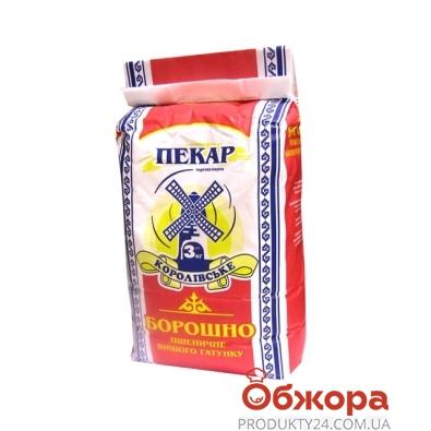 Мука Пекарь 3кг пшеничная в/с . – ИМ «Обжора»