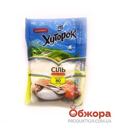 Соль Хуторок 80г морская пищевая – ИМ «Обжора»