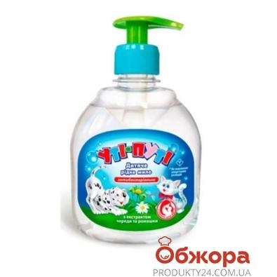 Крем-мыло Шик Ути-Пути с экстр. череды и ромашки 300 г – ИМ «Обжора»