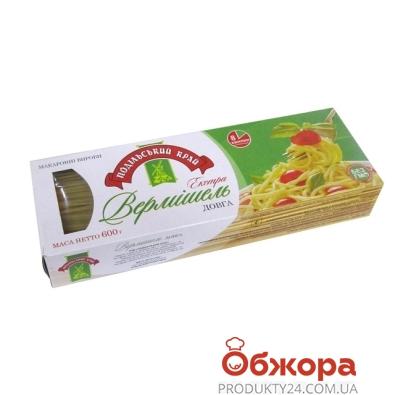Спагетти Подольский край 600г – ИМ «Обжора»