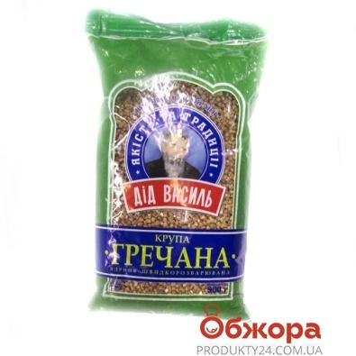 Гречка Дед Василий 0,9 кг – ИМ «Обжора»