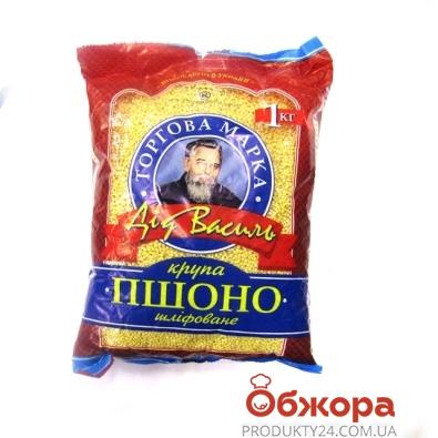 Пшено Дед Василий 1 кг – ИМ «Обжора»