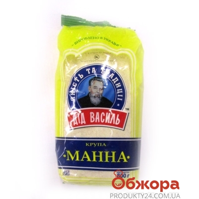 Крупа Дед Василий манная 0,8кг – ИМ «Обжора»