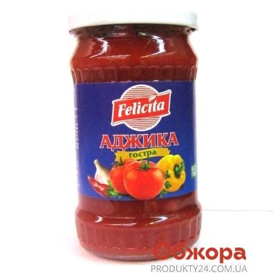 Аджика Феличита (Felicita) острая 300г – ИМ «Обжора»