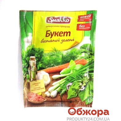Приправа Смако букет весенней зелени 35 г – ИМ «Обжора»