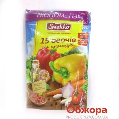 Приправа Смако 15 овощей и пряностей 160г – ИМ «Обжора»
