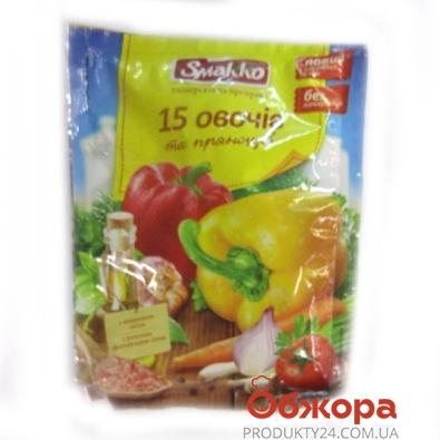 Приправа Смако 70г 15 овощей и пряностей – ИМ «Обжора»