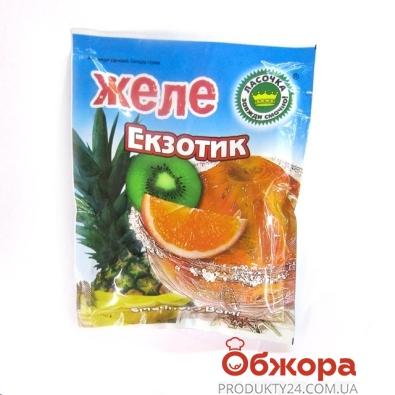 Желе Ласочка Экзотик 90 г – ИМ «Обжора»