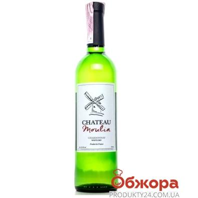Вино Шато Мулин (Chateau Moulin) Шардоне белое сухое 0,75 л – ИМ «Обжора»