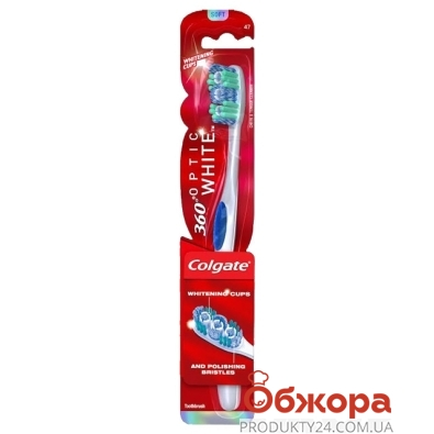 Зубная щётка Колгейт (COLGATE) optic white 360 – ИМ «Обжора»