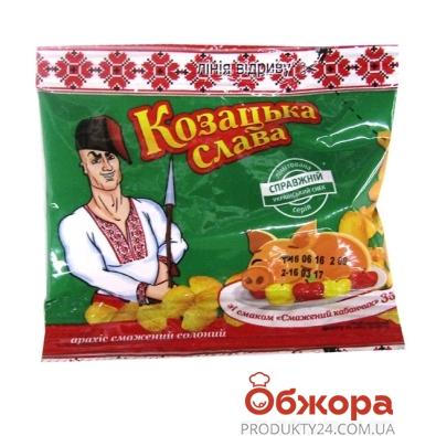Арахис Козацька слава жаренный кобанчик 35 г – ИМ «Обжора»