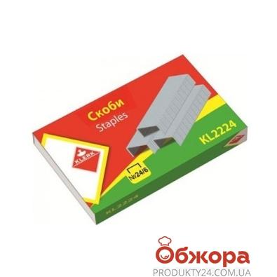 Скобы N 24/6 1000 шт в уп-ке KL2224 – ИМ «Обжора»