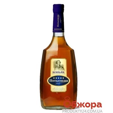 Коньяк Потемкин таврийский 5* 0,5л – ИМ «Обжора»