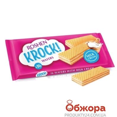 Вафли Рошен (Roshen) Krock молоко 142г – ИМ «Обжора»