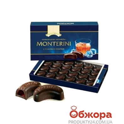 Конфеты Рошен (Roshen) Монтерино с ромовым ликером 150г – ИМ «Обжора»